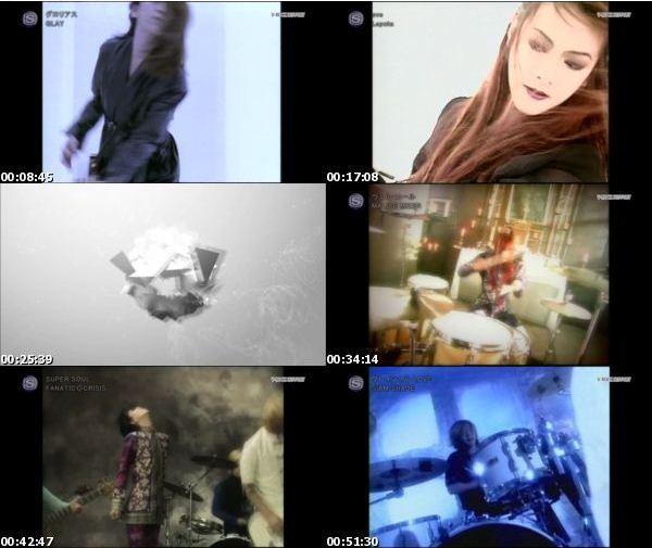 [MUSIC VIDEO] V-ROCK HISTORY 1990~1999 Part2 (SSTV 2016.10.13)