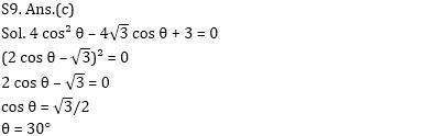 SSC CHSL Quantitative Aptitude Practice Questions : 2nd July_220.1