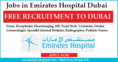 Latest jobs in Emirates Hospital Dubai UAE 2016