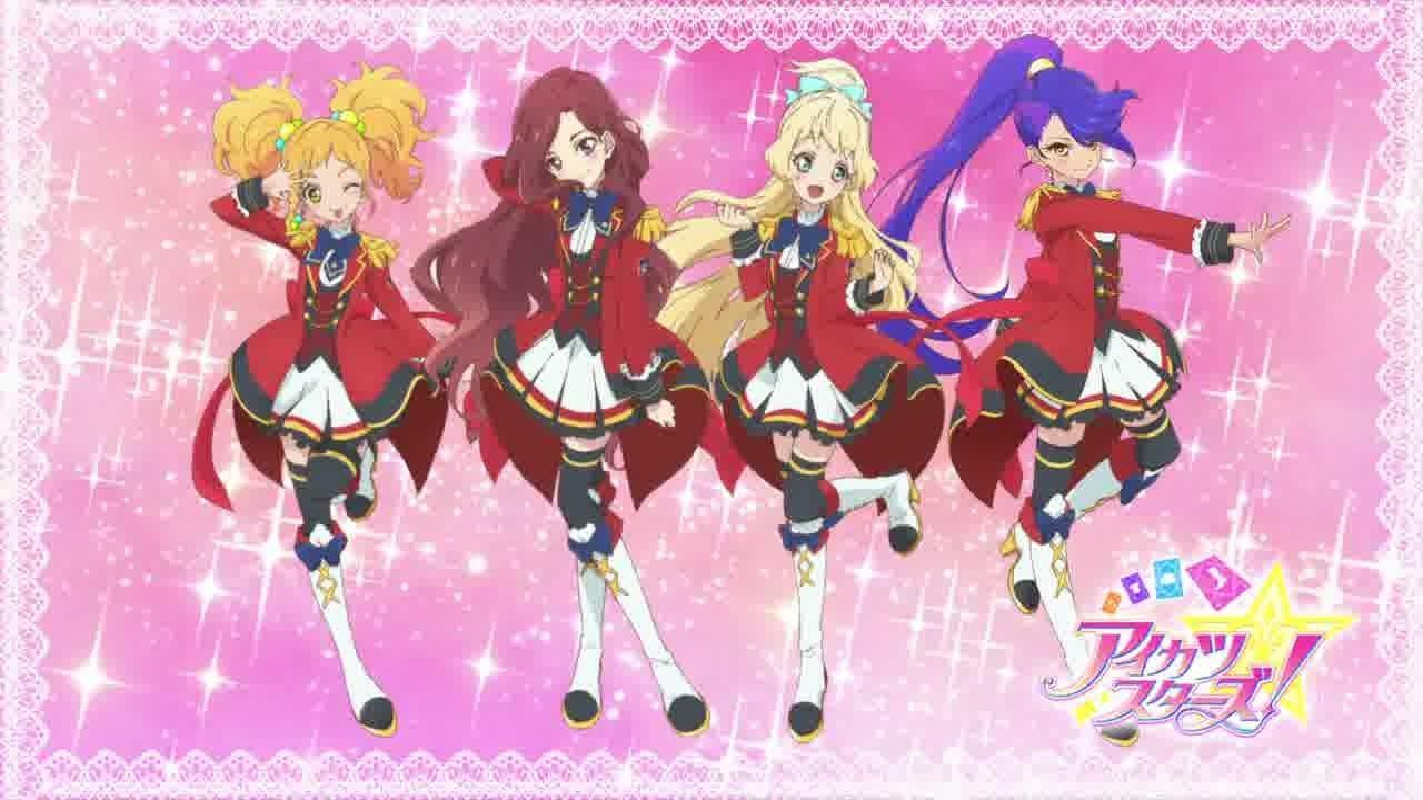 Aikatsu Stars! SS1