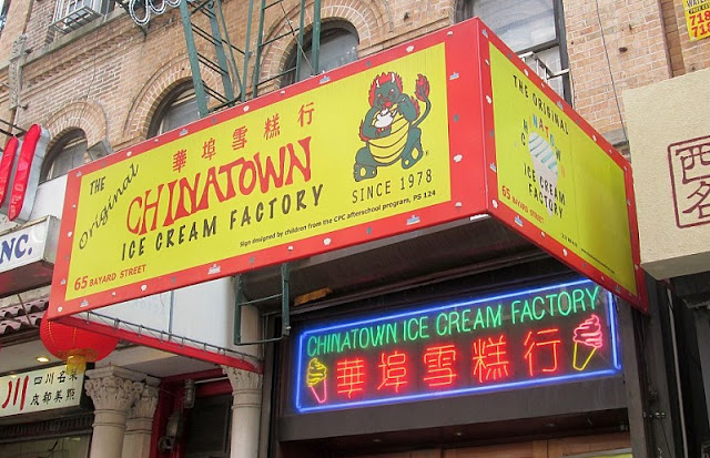 Sorveteria Chinatown Ice Cream Factory