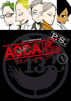 ACCA13区監察課 P.S. raw zip dl