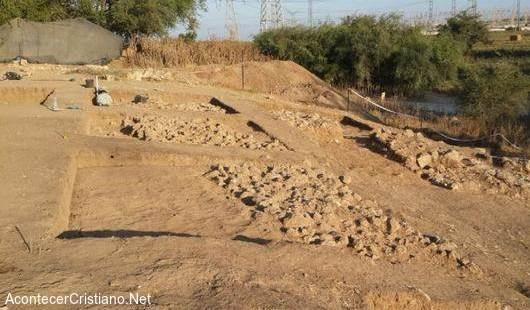Ruinas puerta de entrada de la ciudad bíblica de Gat