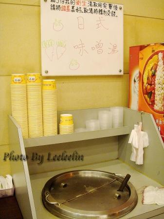 食全池上便當|新莊捷運輔大站庶民美食|建國一路小吃美食餐廳|輔大學生精省好去處