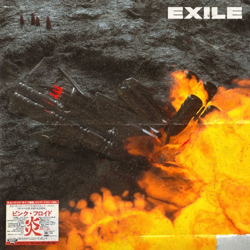 "ATLiens Unveil New Single ""Exile"""