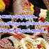 Meeru Tirumala vellutunnara Meeku room dorakadam leda  ? aite ila chayyandi Room Guaranty....