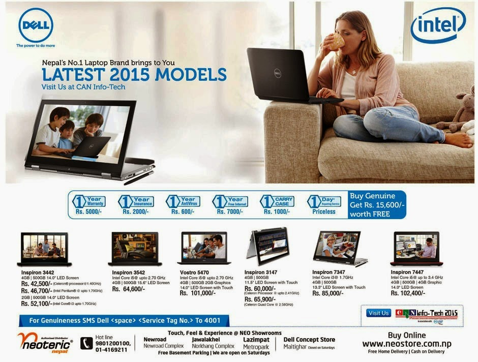 2015-dell-laptop-price