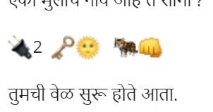 Guess Boys Name puzzle | Desi Jokes - Funny Jokes - Hindi