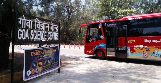 Goa science centre,