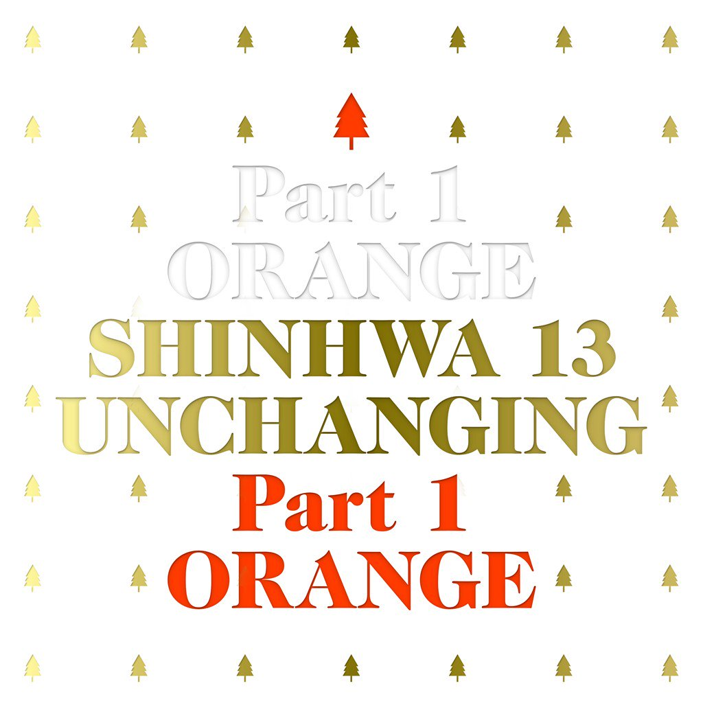 Download Lagu Shinhwa Terbaru