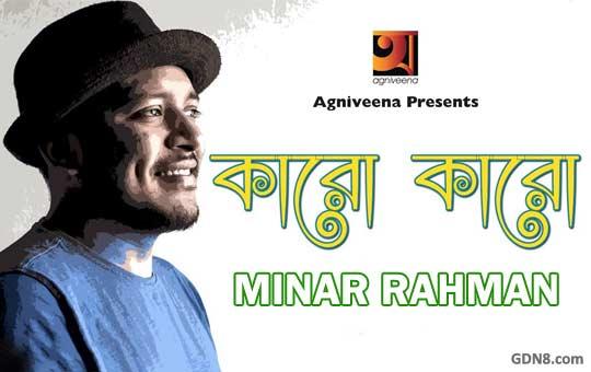Karo Karo by MInar Rahman
