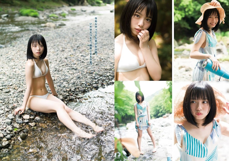 [Young Gangan] 2020 No.15 山岸理子 峰島こまき