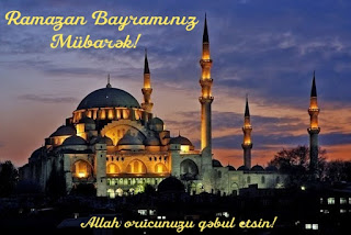 Şekilli Ramazan Bayramı Tebriki