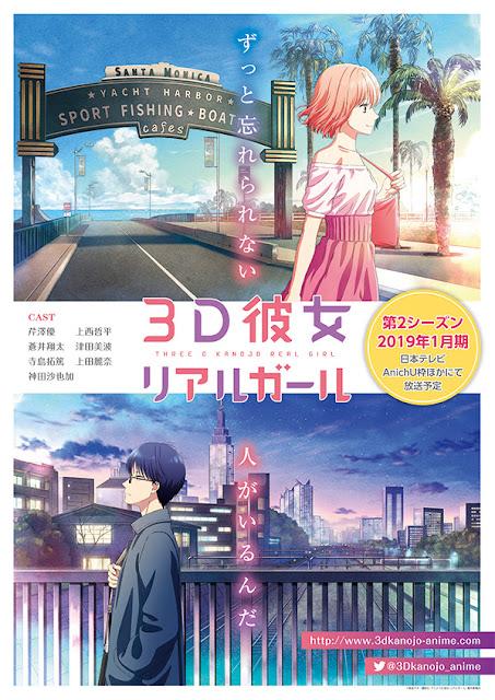 "Primera imagen promocional de la segunda temporada de ""3D Kanojo""."