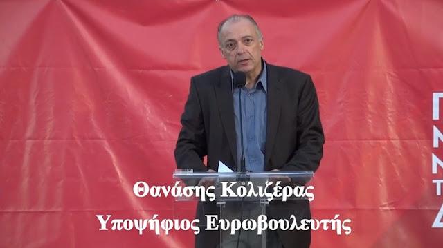 Κεντρική προεκλογική συγκέντρωση του ΚΚΕ στην Τρίπολη (βίντεο)