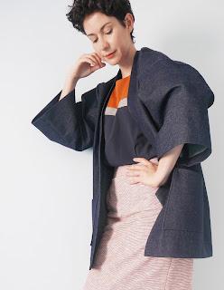 créatrice - ékicé - Paris - robe - veste - top - pull - couleur - robe colorée - japonisant - tissu japonais - vêtements colorés - pièce unique - création - boutique créateur - artisanat - fabriqué en France - made in France - kimono - slow couture - séries limitées - petites séries - originale - marque française - vêtements - french brand - couture - création française - mode femme - fait avec amour - underground - fait main - motifs japonais - couture - couturière créateur -atelier - studio