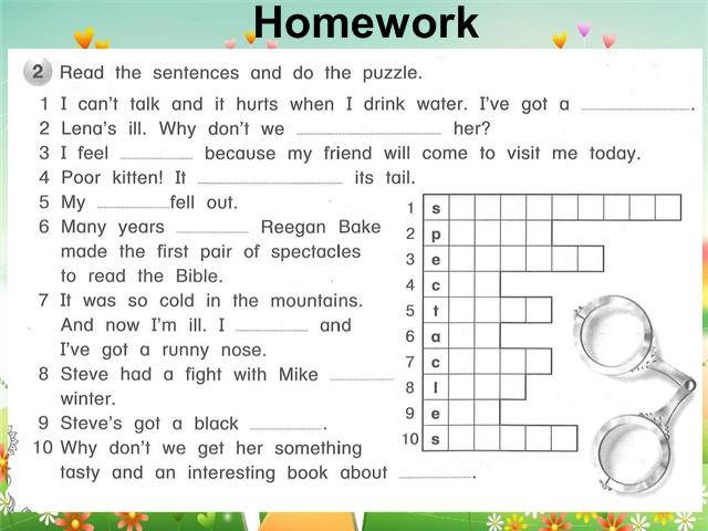 задание по класс английскому 5 домашняя готовое и языку