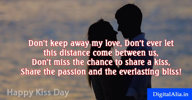 kiss day images, kiss day greeting cards, kiss day wallpaper, kiss day hd photos, kiss day images download, kiss day images for girlfriend, kiss day quotes with images, kiss day images for boyfriend, kiss day images for wife, kiss day images for husband, kiss week spacial images for crush