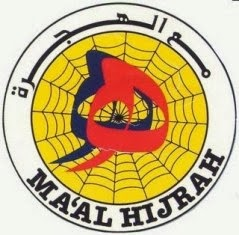 Salam Maal Hijrah 1435H
