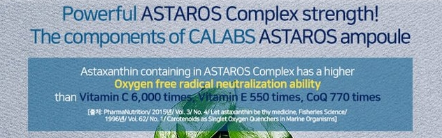 calabs-asta-ros-ampoule-review