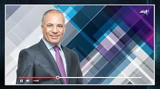 برنامج على مسئوليتي حلقة 11-2-2017 مع أحمد موسى