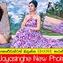 Krishi Jayasinghe New Photoshoot