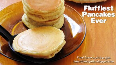 Fluffiest Pancakes Ever طريقة البان كيك الهش