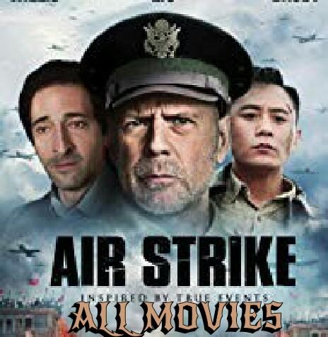 Air Strike Movie pic