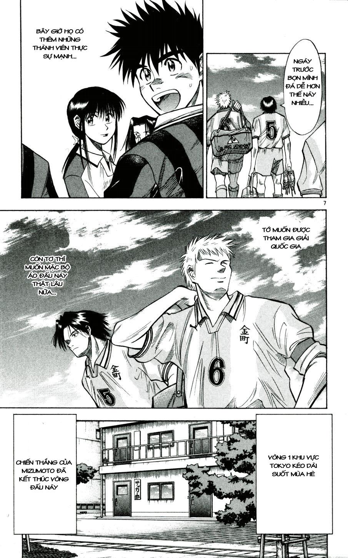 Fantasista chap 32 trang 7