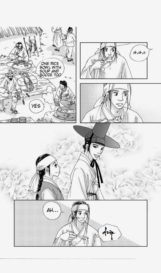 Donghyun Teacher - Chapter 2