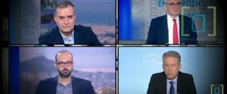 Δυστυχώς για τον Τσίπρα ...ΔΕΝ είναι ΟΛΟΙ οι ΣΥΡΙΖΑίοι γίδια - VIDEO