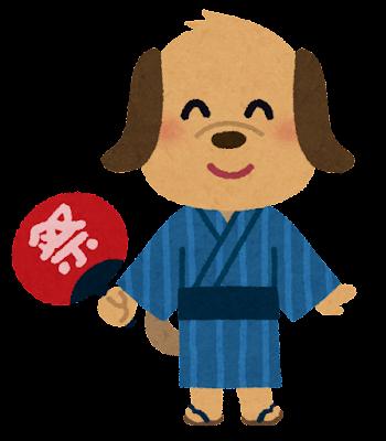 浴衣を着た犬のキャラクター
