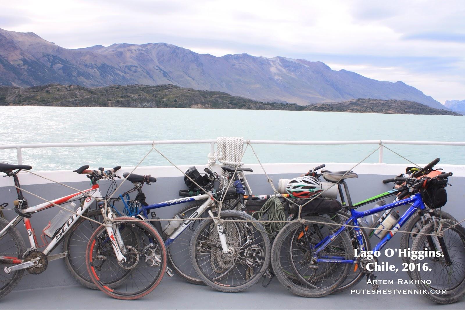 Велосипеды на боту судна