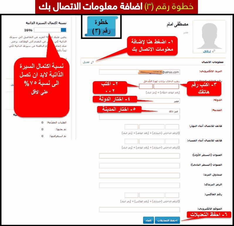 http://www.bayt.com/afftrack?sec_id=2&aff_id=1554253&lang=ar&campaign_id=24163876