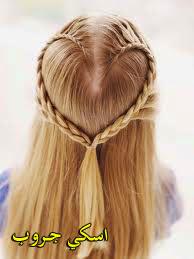 علاج مشاكل الشعر بالأعشاب - الصلع وعلاجة - تطويل الشعر - علاج الشيب Treating hair problems