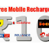 (Working) Free Rs.10 Recharge By Just Giving Missedcall