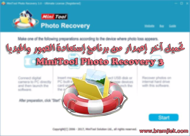 Download MiniTool Photo Recovery
