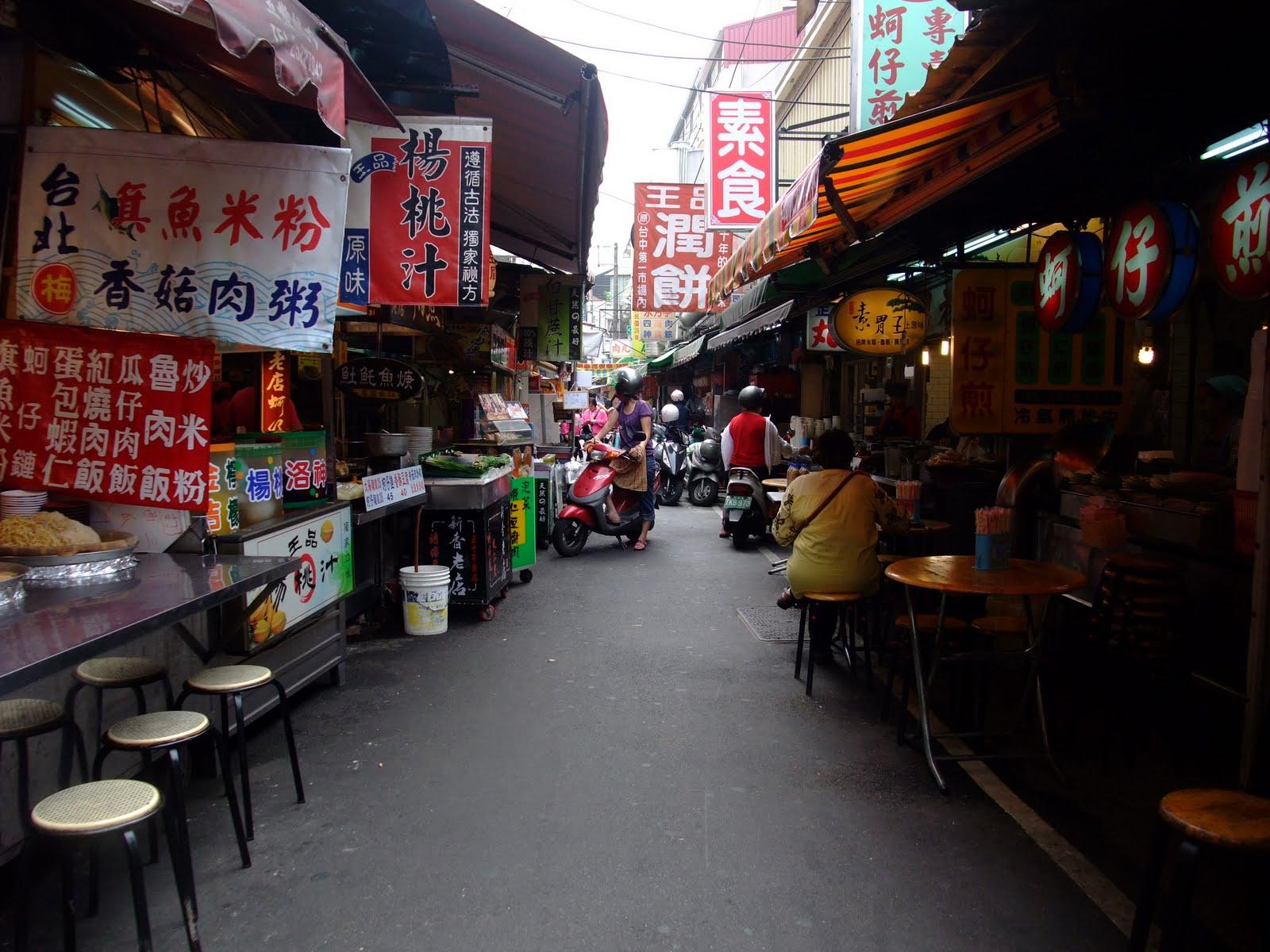 春暖花開: 豐原廟東小吃 Fengyuan Temple East snacks