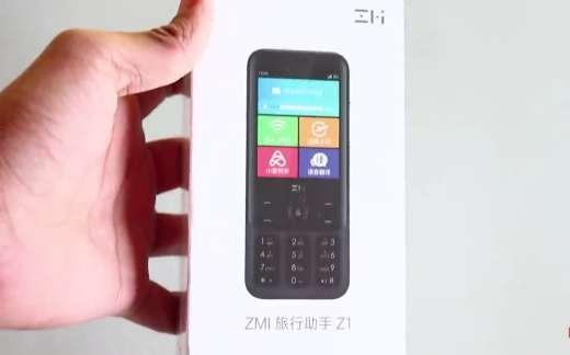 Xiaomi Feature phone Vs Jio Phone, Xiaomi ने लांच किया best फीचर फ़ोन