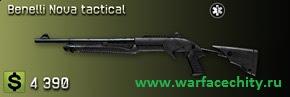 Дробовик Benelli Nova tactical