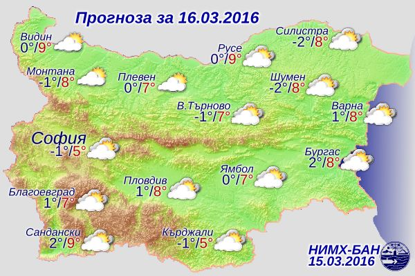 [Изображение: prognoza-za-vremeto-16-mart-2016.jpg]