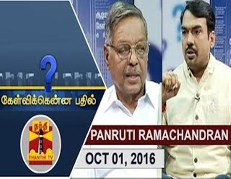 Kelvikkenna Bathil 01-10-2016 Exclusive Interview with Panruti Ramachandran, AIADMK