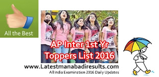 AP Inter 1st Year Toppers 2016 Ranks List, Check AP Inter 2016 Ranks List, Manabadi Intermediate Results on 19th April 2016, bieap Inter 1st Year Toppers Names