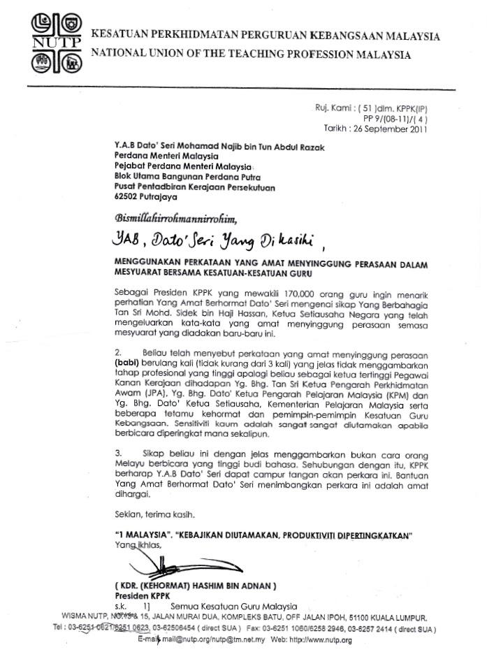 contoh surat kuasa gugatan harta gono gini contoh ever