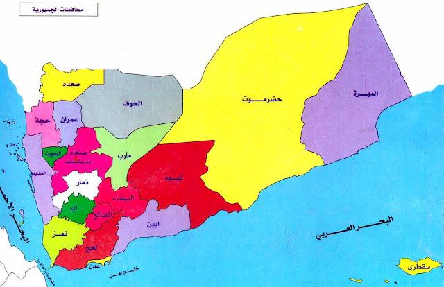 خريطة اليمن Yemen Map