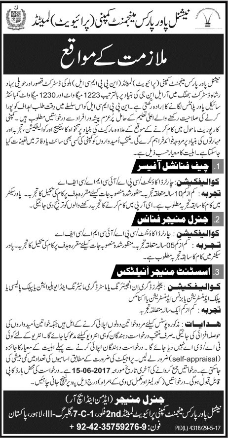 Lahore Jobs In National Power Parks Management Company Pvt 30 May 2017