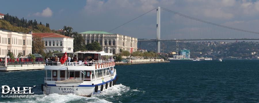 برنامج لعيد الاضحى تركيا