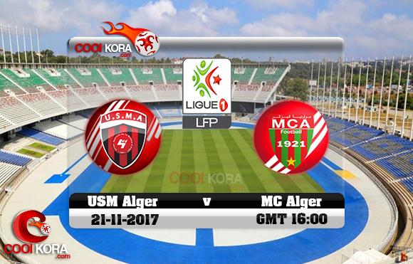 مشاهدة مباراة مولودية الجزائر وإتحاد الجزائر اليوم 21-11-2017 الرابطة الجزائرية