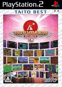 Taito Memories Gekan (Taito Best) Ps2 ISO (NTSC-J) MF
