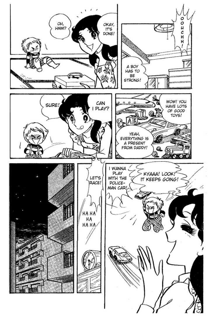 Glass Mask 033 page 34